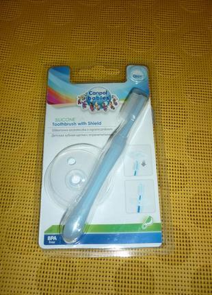 Зубная щетка с ограничителем (силиконовая), canpol babies