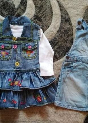 Пакет одягу george lupilu,пакет одежды для девочки,джинси,футболки,лосины,сарафан