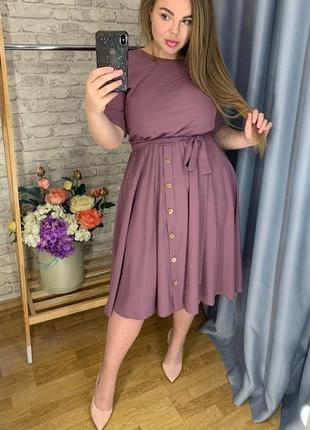 Платье 💞батал