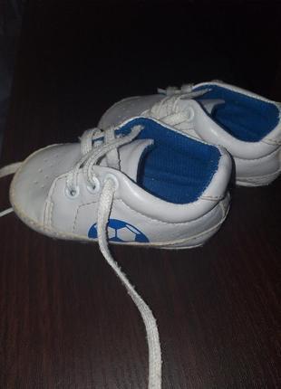 Кросовочки для немовлят