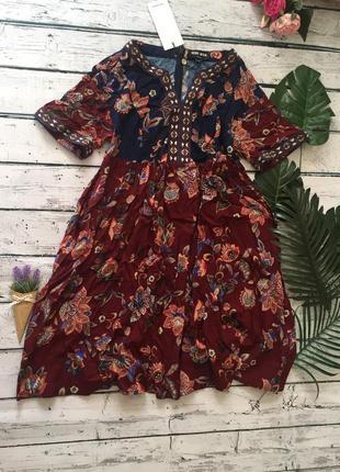 Vero moda платье летнее