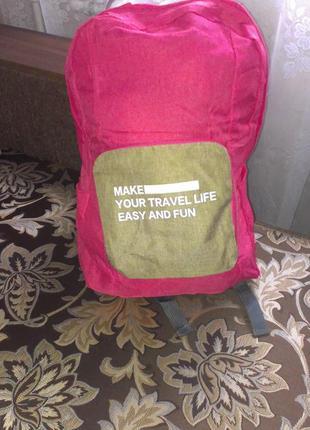Рюкзак-трансформер розовый новый 46х16х32