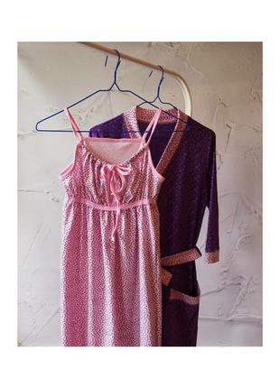 Женский комплект фиолет