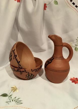 Набор глиняные пиалы (мисочки) и кувшин. ручная работа,сванетия, грузия.