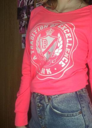 Розовая спортивная кофточка