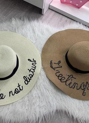 Новые пляжные шляпы
