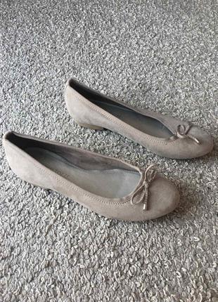 Комфортні балетки на вузеньку ногу
