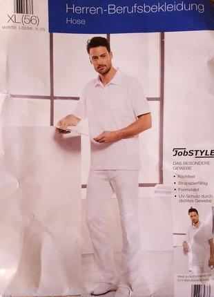 Штани чоловічі білі, спецодяг