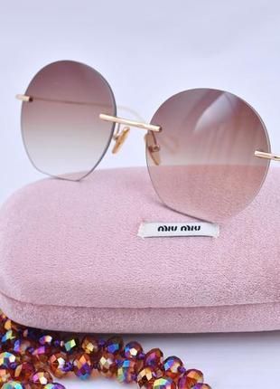 Красивые круглые солнцезащитные градиентные очки окуляри