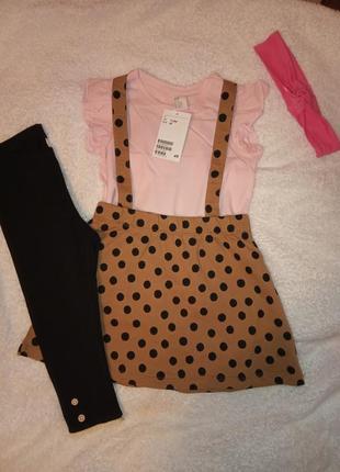 Комплект h&m лосини футболка юбка пов'язка 86