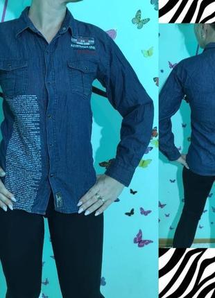 Рубашка джинсовая сорочка