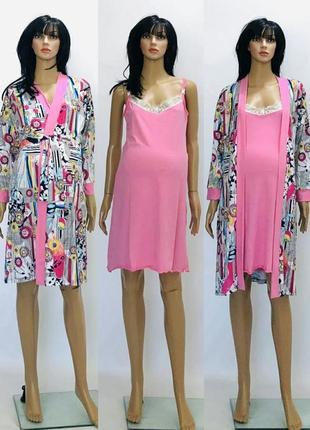 Комплект халат и ночная рубашка сорочка для беременных и кормящих вискоза с круж