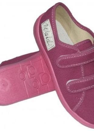 Кеды для девочек розовые тм waldi.