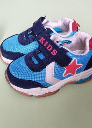 Бомбезные кроссовки, 25 рр