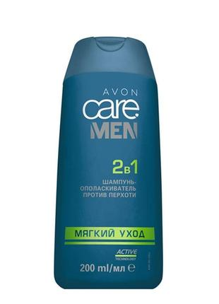 Шампунь-кондиционер против перхоти для мужчин avon men anti dandruff shampoo & conditioner