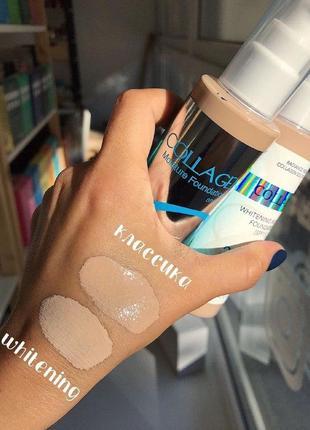 Тональный крем 3в1 с коллагеном enough 3in1 collagen whitening moisture foundation spf 15