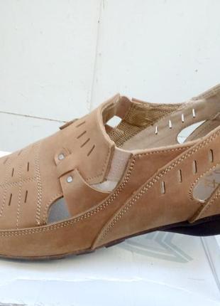Летние кожаные туфли