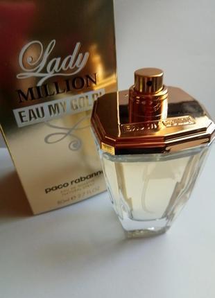 Paco rabanne lady million eau my gold  туалетная вода