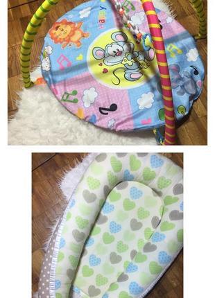 Комплект кокон   развивающий коврик для малыша