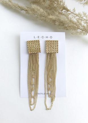 Стильные трендовые серьги цепи с цепочками актуальные 2020 сережки длинные большие золотые