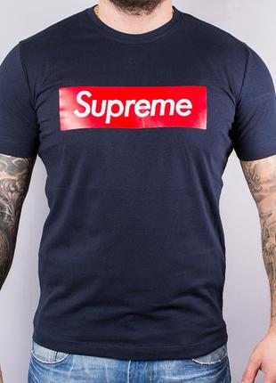 Футбока supreme