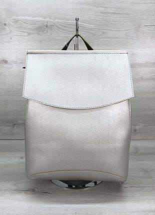 Молодежный сумка-рюкзак серебряного цвета