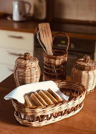 Набор для кухни плетёный