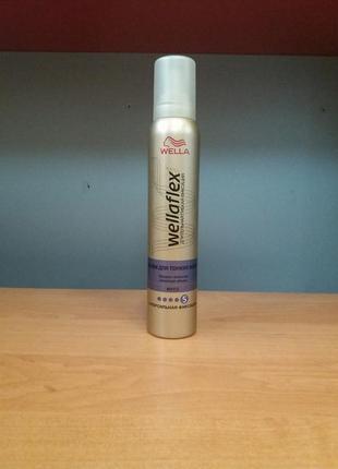 Мусс для волос wellaflex суперсильной фиксации объем для тонких волос веллафлекс