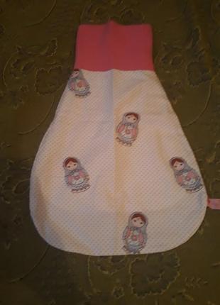 Мешок для новорожденного