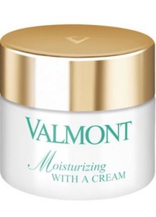 Valmont увлажняющий крем