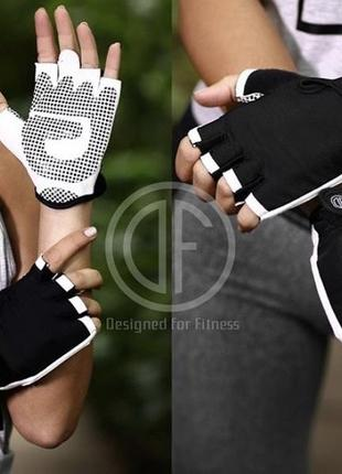 Перчатки для зала designed for fitness