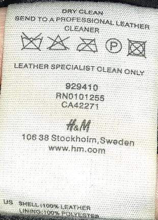 Кожа куртка h&m женская