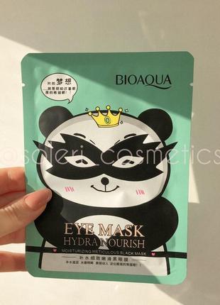 Маска для кожи вокруг глаз панда