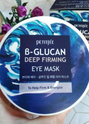 Супер укрепляющие патчи для глаз с бета-глюканом petitfee b-glucan deep firming eye mask