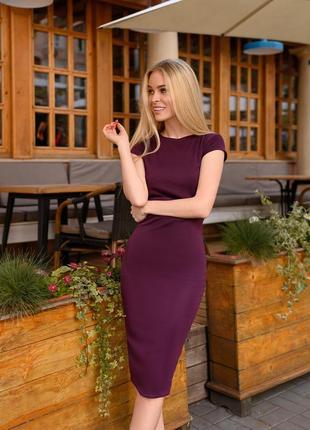 Базовое облегающее платье цвета сливы футляр из трикотажа 😍