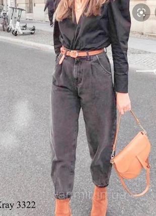 Крутые джинсы балоны серые мом/высокая талия/бомба качество 👍 супер цена
