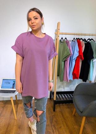 Новая базовая розовая пудровая длинная футболка оверсайз
