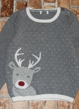 Кофта свитер мальчику 4 года