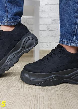 Кроссовки замшевые черные на высокой платформе буффало
