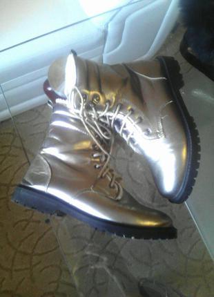 Ботинки!
