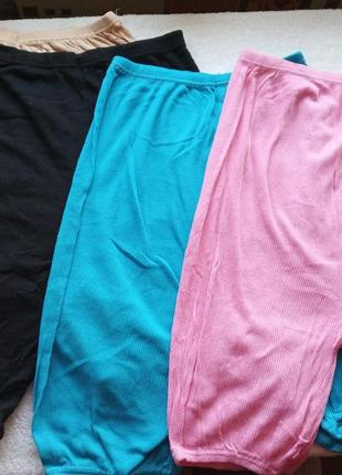 Панталоны рейтузы 64-70