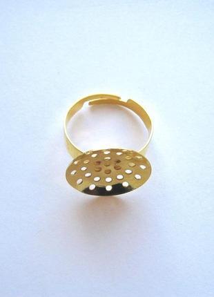Основа для кольца с площадкой-ситечком, 1.8 см. 2 штуки