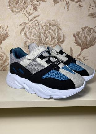 Обувь кроссовки детские
