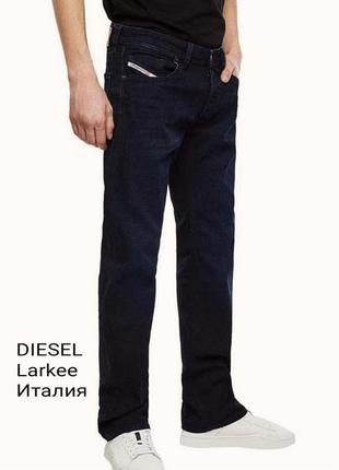 """Мужские джинсы """"diesel larkee"""" италия w30 l30."""