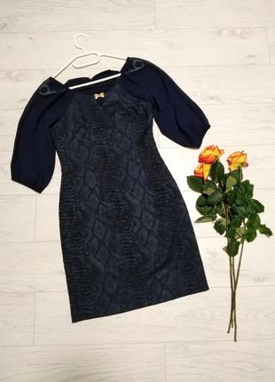 Нарядное платье с шифоновым рукавом