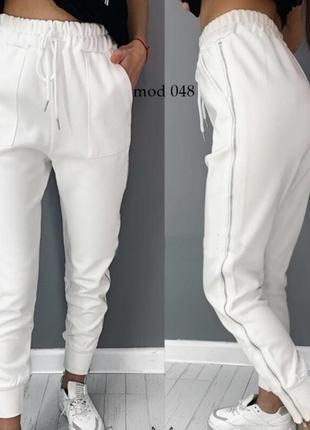 Идеальные🌼 белые спортивные штаны, брюки с молнией на резинке турция, джогеры