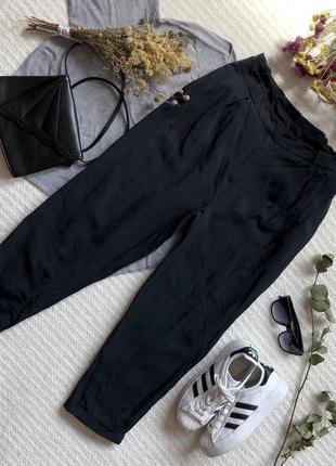 Лёгкие зауженные брюки с высокой посадкой графитового цвета