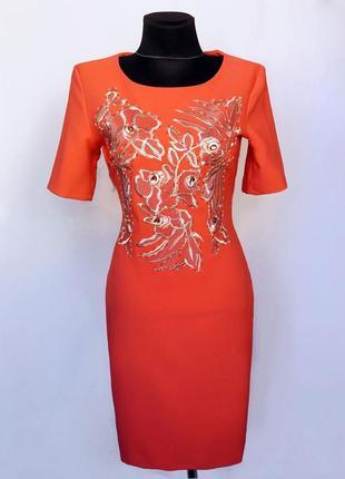 Распродажа. красивое платье. вышивка с бисером. турция. новое, р. 42-46