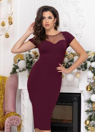 Платье на 42-46 размер
