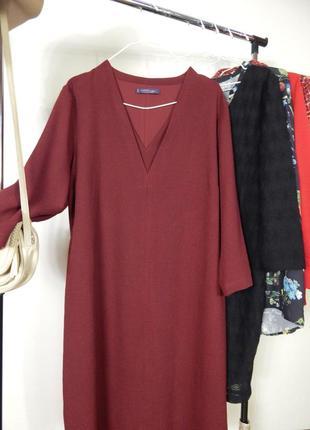 Роскошное брендовое платье миди прямого свободного кроя винное вишневое марсала